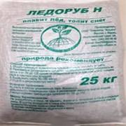 """Противогололедные реагенты """"Ледоруб Н"""" 25 кг. фото"""