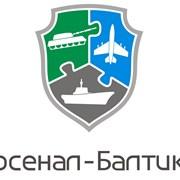 Герметик У-30М, У-30-МЭС5, У-30-МЭС5М, ВИТЭФ-1НТ фото
