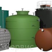 Пластиковые емкости и резервуары для ГСМ фото