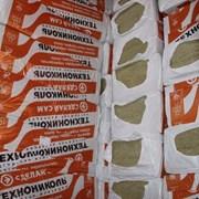 Утеплитель Техно блок стандарт 4 плиты. Со склада фото