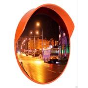 Зеркало дорожное 600 мм, 800мм, 1000 мм фото