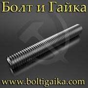 Шпильки резьбовые высокопрочные DIN 975  фото