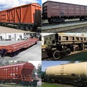 Грузовые вагоны фото