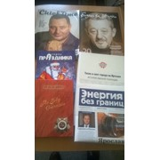 Журналы, газеты, брошюры фото