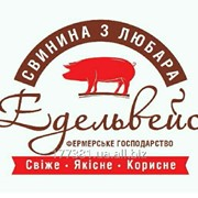 Мясо свинина, полутуша, кусок ... фото