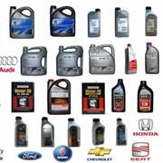 Автомобильные жидкости фото