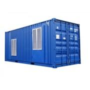 Доставка контейнеров фото