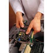 Обслуживание компьютеров и компьютерных сетей