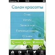 Разработка мобильного приложения под IOS фото