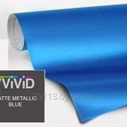 Виниловая пленка Матовый Синий Металлик VVIVID фото