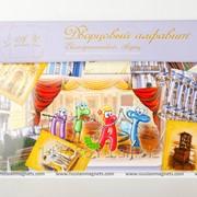 Магнитное развивающее пособие Дворцовый алфавит Екатерининский дворец, артикул 5001 фото
