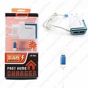 Сетевое Зарядное Устройство Remax XY-G18 Lightning + 2 USB Blue (Синий) фото