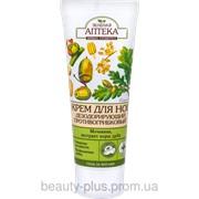 Зеленая аптека Крем для ног дезодорирующий противогрибковый, 75 мл фото