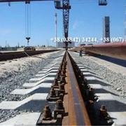 Монтаж и ремонт подкранового пути в Украине фото