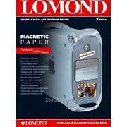 Бумага матовая Lomond А3 2л. Magnetic для струйной печати (2020348) фото