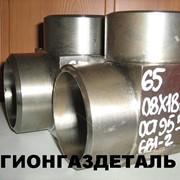 Угольник 76х5 ст.12Х18Н10Т ОСТ 95.53-98 фото