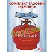 Баллон газовый Кемпинг (Пикник) 8л /Севастополь/ фото