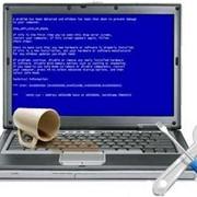 Ремонт компьютеров ноутбуков в Усть-Каменогорске заправка картриджей фото