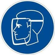 Предписывающий знак, код M 08 Работать в защитном щитке фото