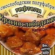 Тефтели Краснослободские фото