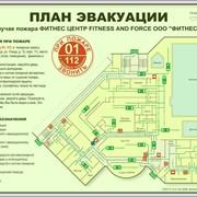 Этажный план эвакуации в СПб (400х600мм) фото