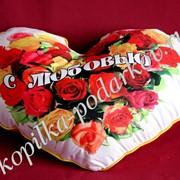 "Подушка ""Сердце"" (С любовью на розах) фото"