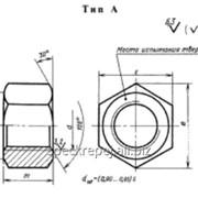 Гайка для фланцевых соединений ГОСТ 9064-75