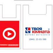 Изготовление полиэтиленовых пакетов с логотипом, изготовление корпоративной продукции фото