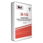 Штукатурная цементно-известково-песчаная смесь М-150 фото