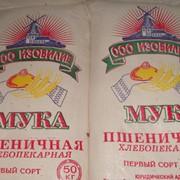 Мука пшеничная хлебопекарная первого сорта фото