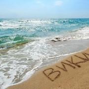 Летний отдых в Черноморске фото