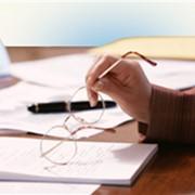 Подготовка и сдача отчетности в налоговую инспекцию фото