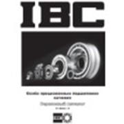Подшипники IBC (Германия) фото