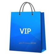 Пакет услуг VIP фото