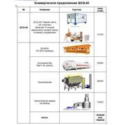 Завод асфальто-бетонный мобильный QCQ-40 фото