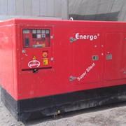 Аренда дизель генератора и электростанций 120кВт фото