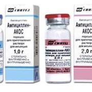 Ампициллин-АКОС порошок для приготовления раствора для внутримышечных инъекций 1 г, 2 г фото