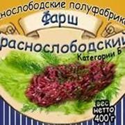 Фарш Краснослободский фото