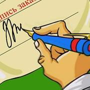 Анимация фото