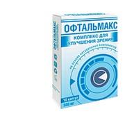Офтальмакс - капсулы для глаз фото