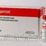 Вакцина Нобивак diluent 10 x 1 D фото