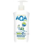 Средство для мытья бутылочек, сосок и детской посуды Aqa Baby 500 мл./8 фото