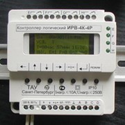 Контроллер логический ИРВ-4А-4Р фото