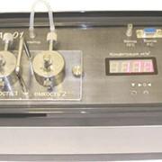 Генератор аммиака переносный ГЕА-01 фото
