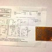 Печатная плата для электронных устройств УКВ -FM тюнер фото