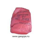 Пигменты для бетона Omnicon RE 6110 (кирпично-красный), 25 кг