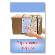 фото предложения ID 18964751