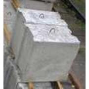 Блоки бетонные для стен подвалов, ФБС9.4.6т фото