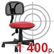 Кресло для персонала CHAIRMAN 250 фото