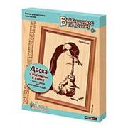 Набор для выжигания ДЕСЯТОЕ КОРОЛЕВСТВО 01808 Пингвины (в рамке) 2 шт фото